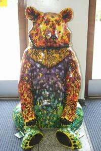 Eaton Banksey Bear Congleton Bearmania